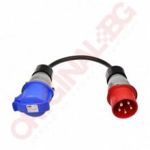 Адаптер CEE 3-32 евро контакт (син) към CEE 5-32 щепсел (червен)   32 А 7,4 kW   0,5м