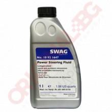 SWAG 10 92 1647 1L