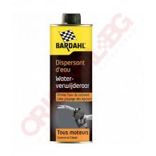 Bardahl - Препарат премахващ водата - бензин и дизел BAR-1082