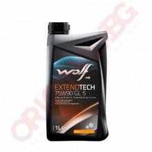 WOLF EXTENDTECH 75W90 GL 5 1L