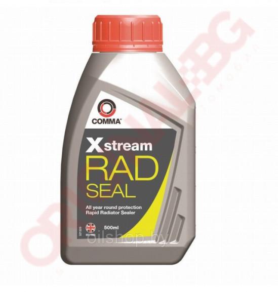 XSTREAM RAD SEAL 500ML Стоп течове охладителна система