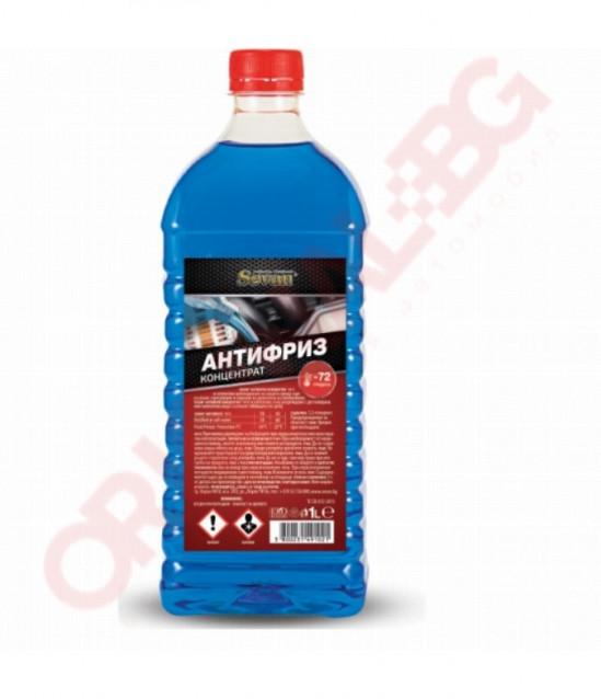 АНТИФРИЗ SEVAN BLUE -72°С 1L