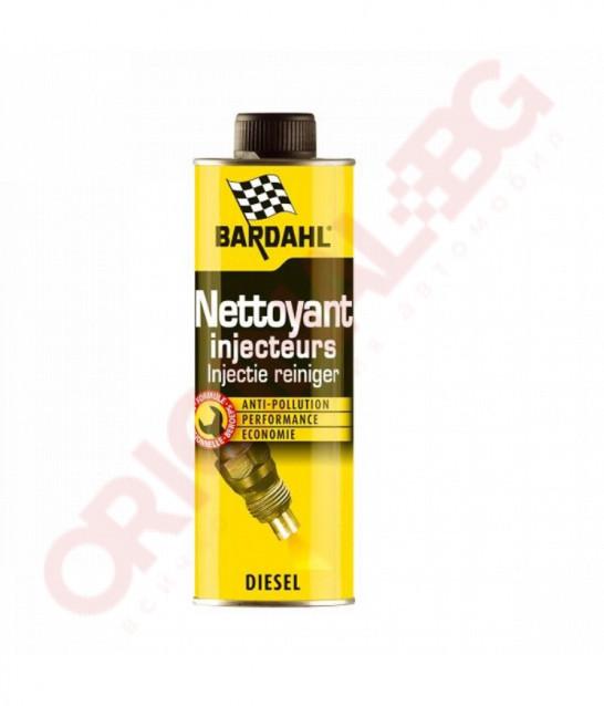 Bardahl - Почистващ препарат за инжектори - дизел BAR-1185