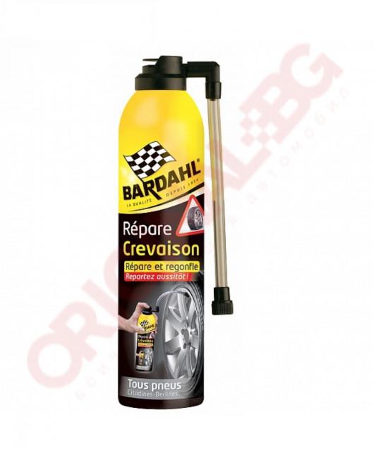 Bardahl - Спрей за надуване на спукани гуми