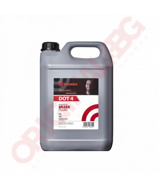 Спирачна течност BREMBO DOT4  5L