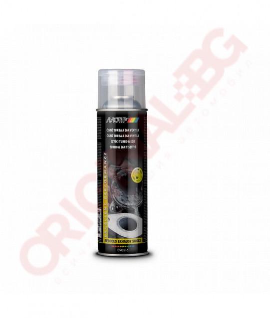 MOTIP спрей за почистване на EGR и турбо - 500 ml