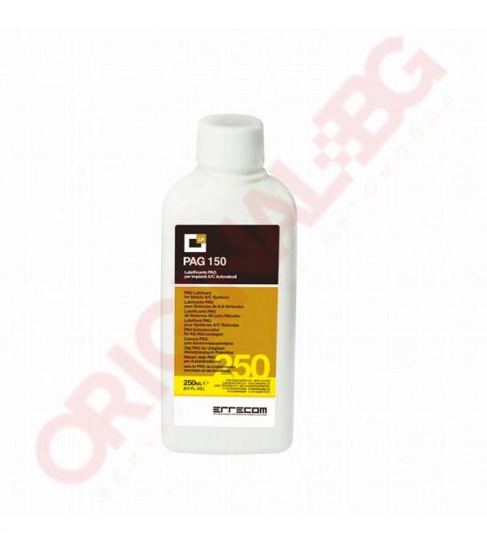 Масло, климатична система PAG OIL 150. 250ml